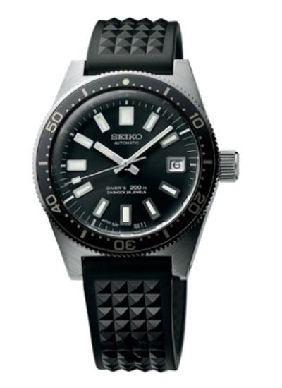 Seiko Prospex Diver SLA017